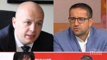 САМО В ПИК: Александър Симов отговори на Харизанов: Десен елитарист, който живее в розови облаци!