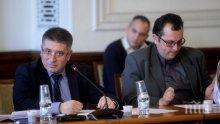 ИЗВЪНРЕДНО В ПИК TV: Депутатите от правната комисия изслушват кандидатите за ЦИК (ОБНОВЕНА)
