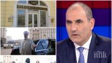 """ГОРЕЩА ТЕМА: Цветанов разкри подробности за """"крачката назад"""" на ГЕРБ за дълговете на мюфтийството"""