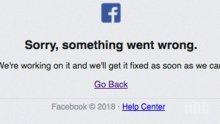 """Сътрудници на """"Фейсбук"""" и """"Инстаграм"""" с коментар за глобалния срив на социалната мрежа"""