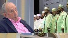 КОНСПИРАЦИЯ: Експерт по сигурността със страшна теория! Радикализира ли се мюфтийството с парите от турския Дианет, балонът се надува от времето на Иван Костов