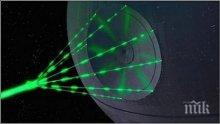 В Румъния построиха най-мощния лазер в света