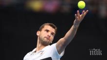 Ето какво се случва с тенис звездата Григор Димитров