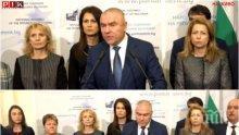 """ПЪРВО В ПИК TV: Марешки вади """"Воля"""" от парламента (ОБНОВЕНА)"""
