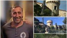 ИЗВЪНРЕДНО В ПИК: Арестуваха отново Жоро Шопа