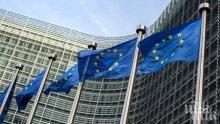 От Европейската комисия категорични:  Лондон трябва да се съгласи на сделка