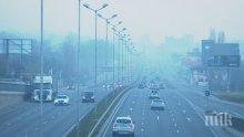 България е в златната среда на Балканите по мръсен въздух