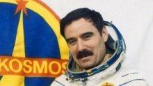 Ловеч отбелязва с изложба  годишнина от полета на Георги Иванов в Космоса