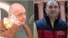 Румен Радев не се ли срамува, че захранва фабриката за клевети на Бабикян?