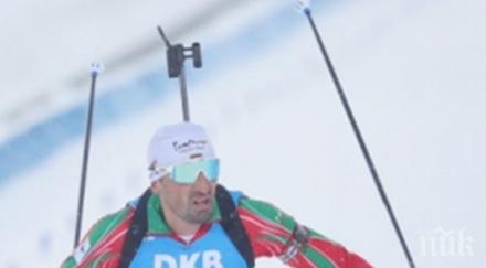 ЛЪВСКИ УСПЕХ: Исторически медал за България, огромни аплодисменти за...