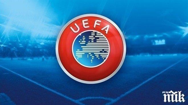 България се изкачи в клубната ранглиста на УЕФА