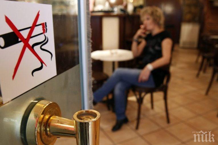 Одрусаха с 300 лева клиентка на заведение за цигара с кафето