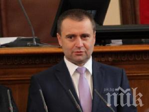 ВАЖНО ГЛАСУВАНЕ: Избират нов шеф на Комисията по финансов надзор