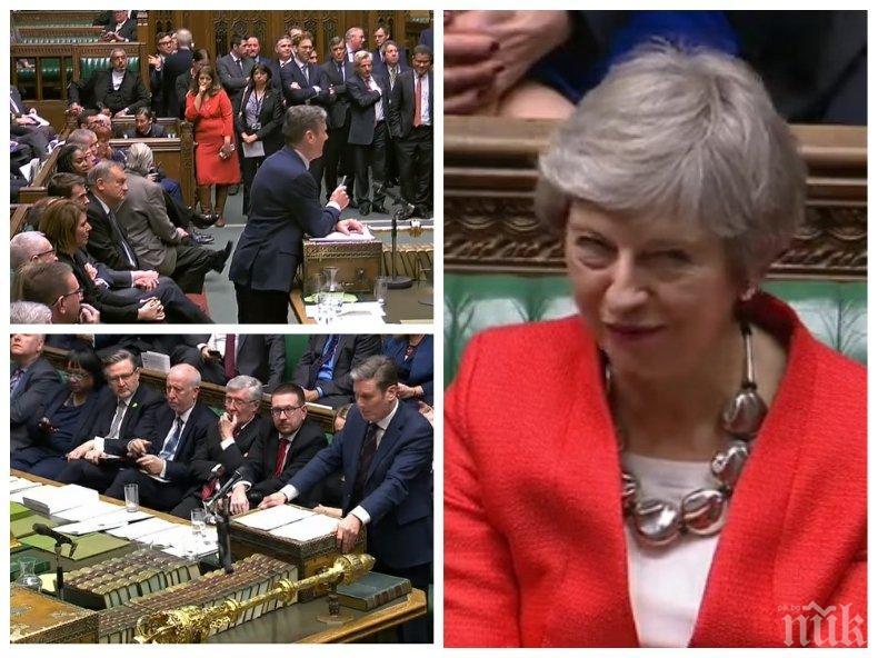 ИЗВЪНРЕДНО В ПИК! Неуморните британски депутати в пореден инфарктен трилър - гласуваха за отлагане на Брекзит и за нов вот за сделката на Тереза Мей (ОБНОВЕНА/ВИДЕО)