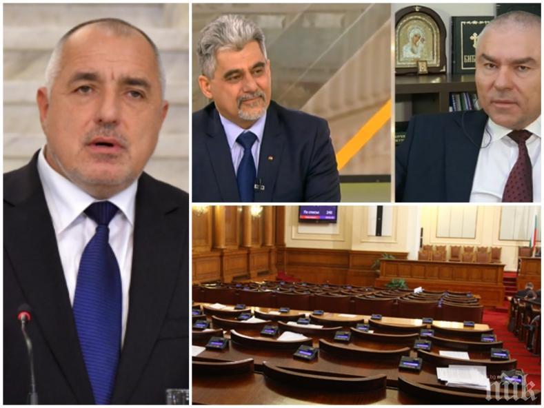 ГОРЕЩА ТЕМА: Патриот отвърна на удара - Марешки искал да управлява Борисов