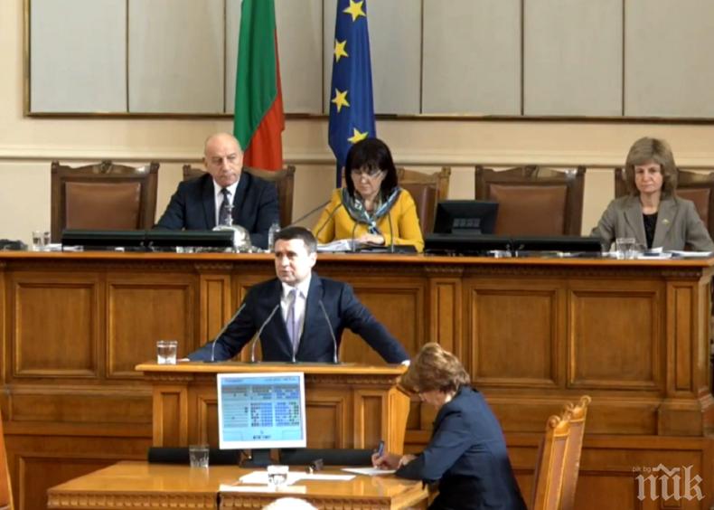 ИЗВЪНРЕДНО В ПИК TV: Новият председател на Комисията за финансов надзор с първи думи след избора (ОБНОВЕНА)