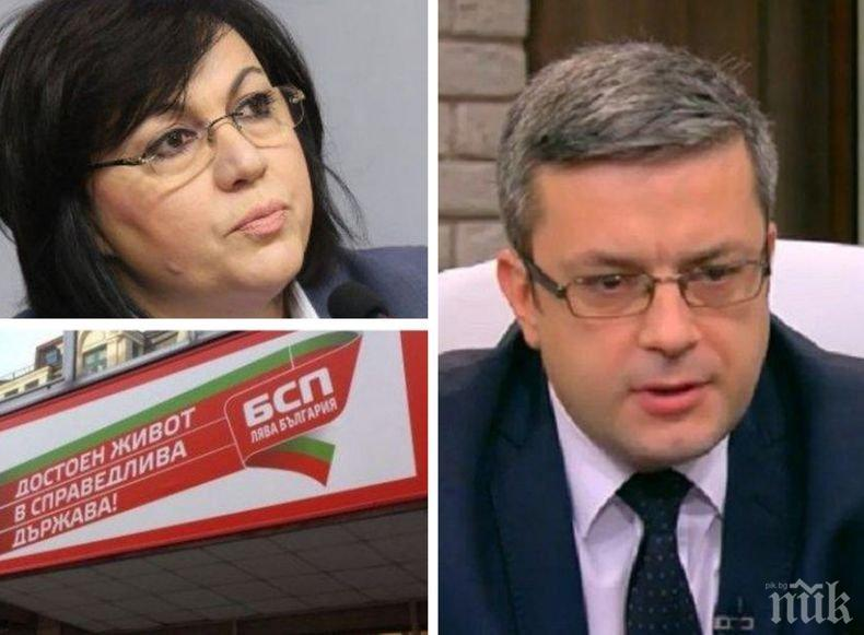 САМО В ПИК: Тома Биков за червения пленум: В БСП има напрежение на фундаментално ниво, разнобоят между Нинова и Станишев е факт
