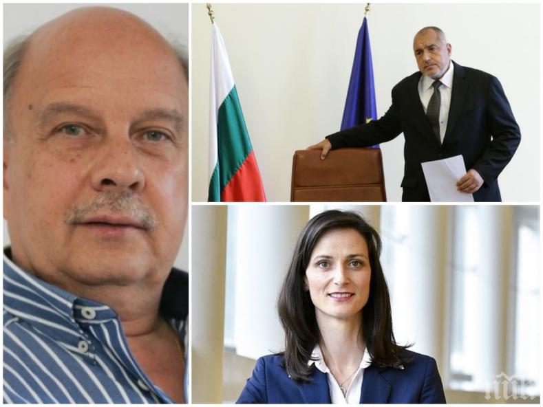 САМО В ПИК! Депутатът Георги Марков: ДПС качиха ГЕРБ на пързалката, аз ги свалих. Евровотът е за бъдещето на управлението