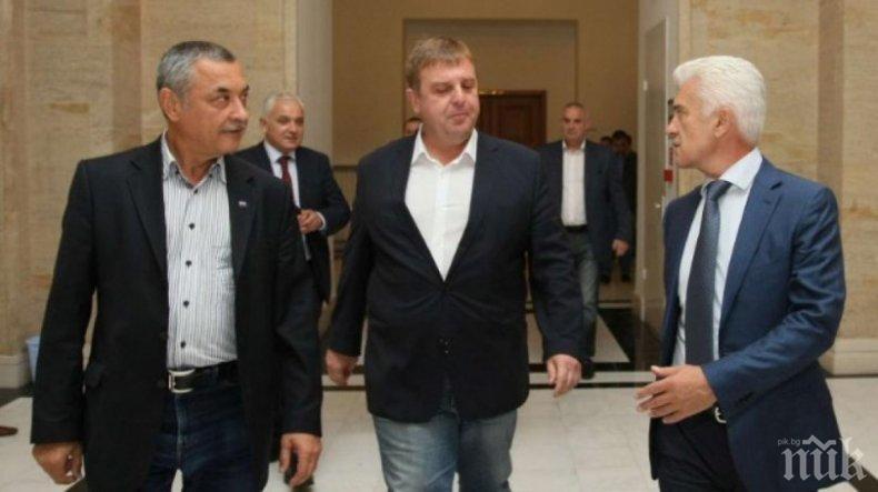 ПЪРВО В ПИК: Коалиционният съвет на Патриотите се разпада - без присъствие от НФСБ, Каракачанов се среща със Сидеров (ОБНОВЕНА)