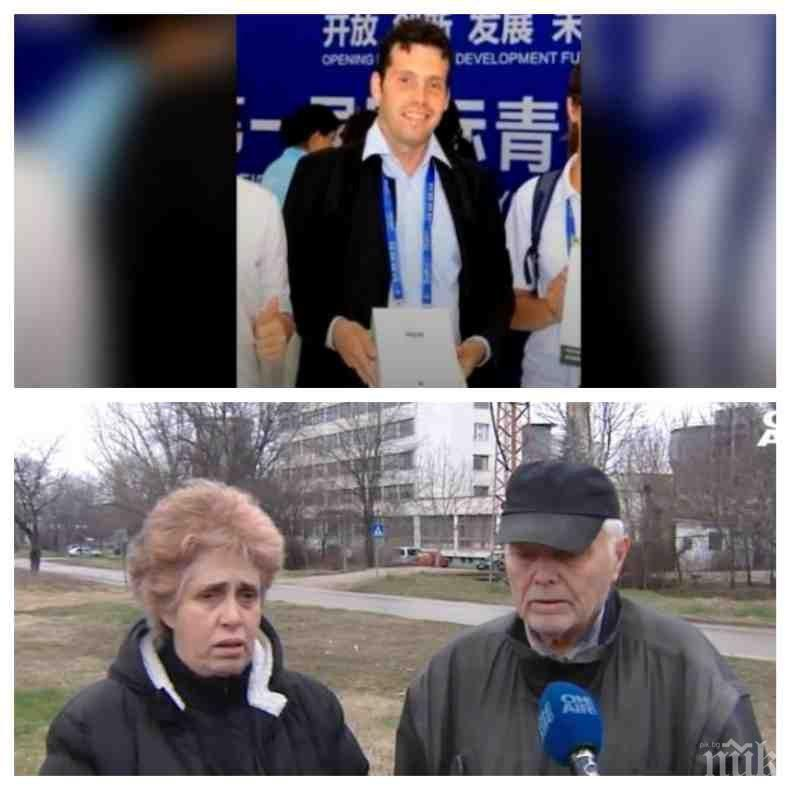 Оперират българина, паднал от мост в Пекин. Родителите му нямат възможност да пътуват до Китай