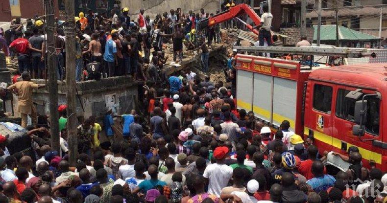 41 спасени след срутването на сграда в Нигерия