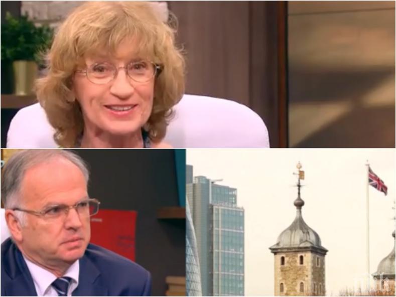 Експерти с парещ анализ за Брекзит и решението за разсрочване на дълговете на мюфтийството