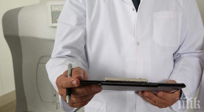 КНСБ иска единна методика за заплатите в болниците