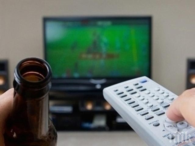 Мачовете по телевизията днес, 15 март