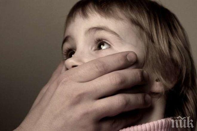 ГНУСНО: Арестуваха стар ерген от Благоевград, гледал и разпространявал порно с 5-годишни деца