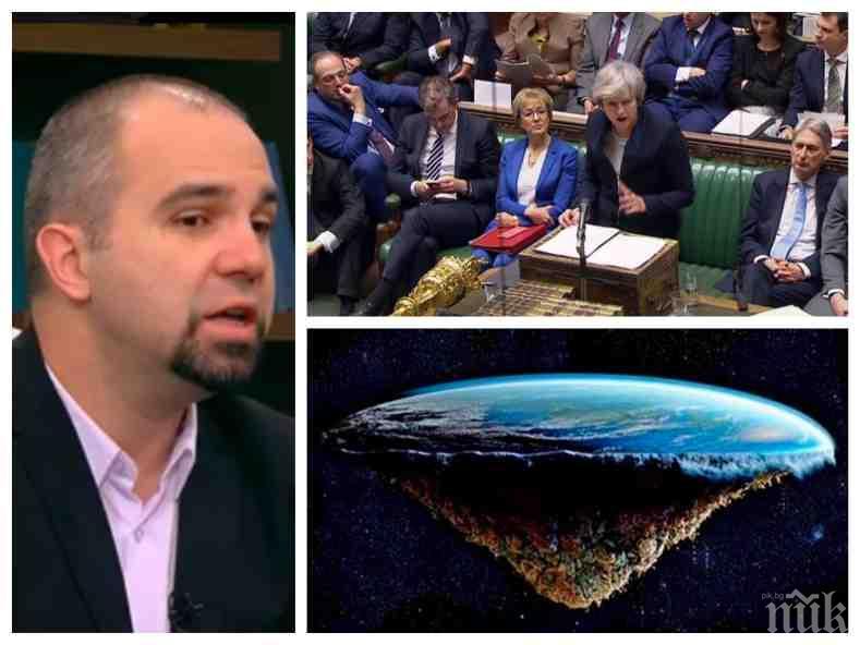 ПРАВО В ДЕСЕТКАТА: Първан Симеонов с култов коментар за 8-те процента българи, които вярват, че Земята е плоска - крайната бедност ражда откровена тъпотия