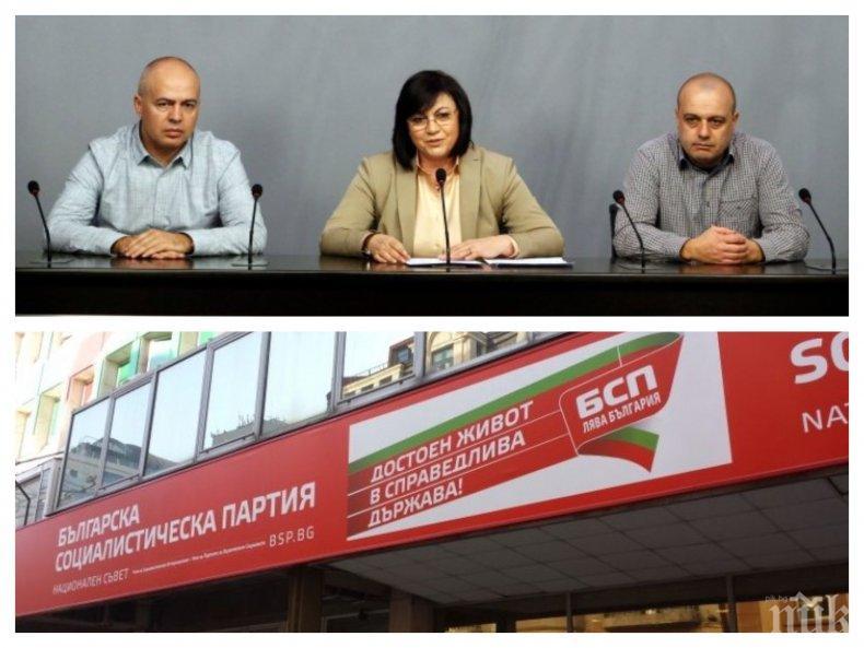 ИЗВЪНРЕДНО В ПИК TV - Корнелия Нинова отново атакува: Сделката ГЕРБ-ДПС продължава (СНИМКИ/ОБНОВЕНА)