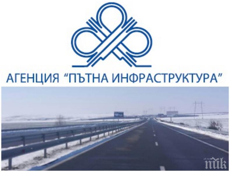Шефът на АПИ: Инвестираме 7 милиарда лева в пътищата на Северна България