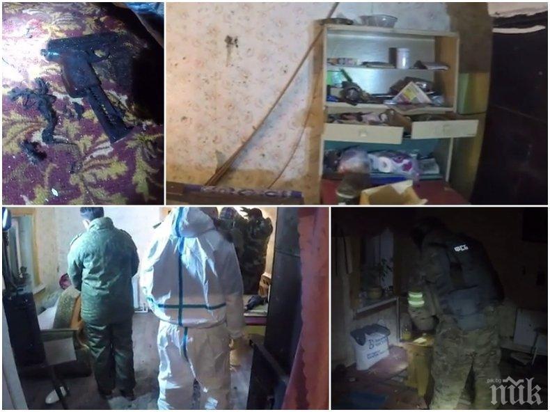 """НЕВИЖДАНО: Публикуваха кадри от """"бърлогата"""" на терорист, ликвидиран в Русия (ВИДЕО)"""