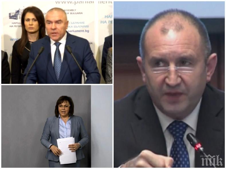 ИЗВЪНРЕДНО В ПИК TV: Президентът Радев се скри от медиите след среща с бизнеса (ОБНОВЕНА)