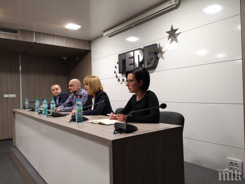 Фандъкова на среща с младежите от ГЕРБ: Всеки ден се борим с фалшиви новини за общината (СНИМКИ)