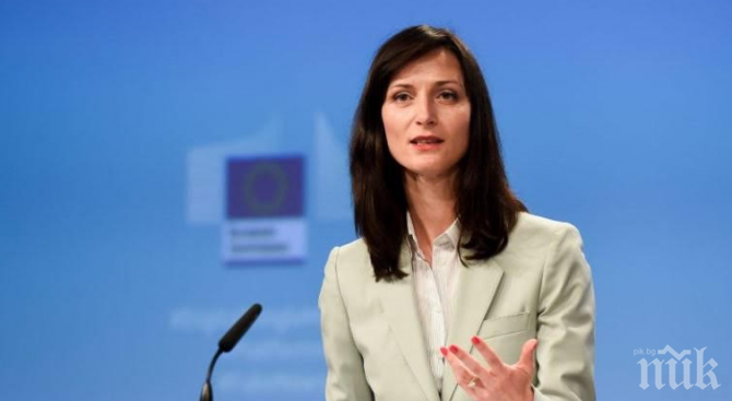 Кандидатурата на Мария Габриел за водач е естествена, но има рискове - чуждата фамилия, стерилният език на брюкселското говорене, липсата на ярки политически послания