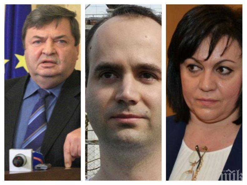 САМО В ПИК: Супер екшън на червения пленум - Георги Божинов попиля Нинова! Обвини ръководството на БСП, че отстрелва хора по места