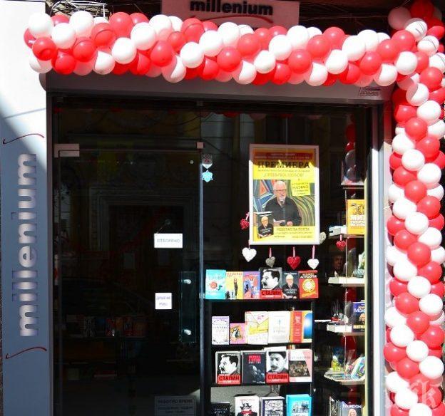 """Само на месец, книжарница """"Милениум"""" е любимият адрес на библиомана"""