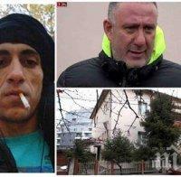 ОТ ПОСЛЕДНИТЕ МИНУТИ: Десетки в подкрепа на д-р Димитров, убил Жоро Плъха