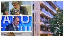 """ПЪРВО В ПИК: Вежди Рашидов проговори за апартаментите си от """"Артекс"""" - ето колко и как е платил за две жилища"""