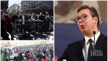 В СЪРБИЯ Е СТРАШНО: Вучич окупиран в президентството - протестиращи щурмуват полицейски участък (ВИДЕО/СНИМКИ)