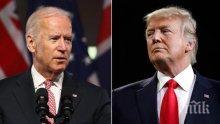 """Тръмп нарече Байдън """"човек с ниско IQ"""" заради намерението му да се кандидатира за президент"""