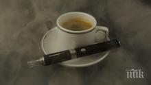 Забравяват електронните цигари в Сан Франциско