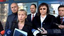 ПЪРВО В ПИК TV! Корнелия Нинова избяга от въпрос на медията ни за изборната измама с Йончева: Ако някой има сигнали, да ги подаде в контролните органи на партията (ОБНОВЕНА)