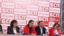 САМО В ПИК: Корнелия Нинова бламирана повторно на пленума - социалистите отказали да слушат политическия й доклад