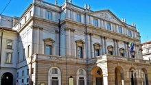 """Скандал: Ръководството на легендарната опера """"Ла Скала"""" ще връща 3 млн. евро на Саудитска Арабия. Причината е..."""