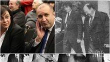 """ДС, """"Мултигруп"""" и ВИС влязоха в президентството. Румен Радев, избран с пари от червените куфарчета, ги връща на власт на """"Дондуков"""" 2"""