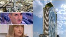 РАЗКРИТИЕ НА ПИК: Фирмата с апартаментите за Цачева и Цветанов строи небостъргачи след протести и скандали