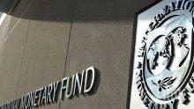 МВФ ще отпусне на Аржентина помощ от 10,87 млрд. долара