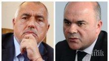 ИЗВЪНРЕДНО В ПИК TV: Бисер Петков с разкрития след срещата с Борисов: Волята на премиера е да не се допуска ощетяване на нито един пенсионер! (ОБНОВЕНА/СНИМКИ)